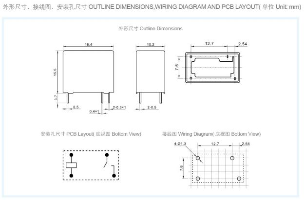 outline dimensions, wiring diagram and pcb layout of 10a rel_zhejiang  meishuo electric technology co.,ltd  zhejiang meishuo electric technology co.,ltd